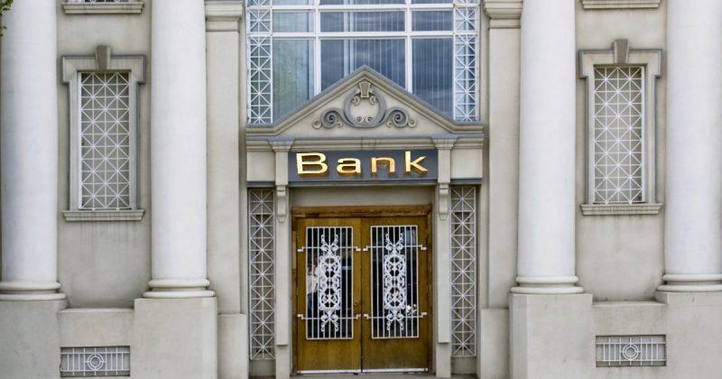 Die 9 größten Fehler bei der Immobilienfinanzierung - Teil 1 : der Weg zur Bank